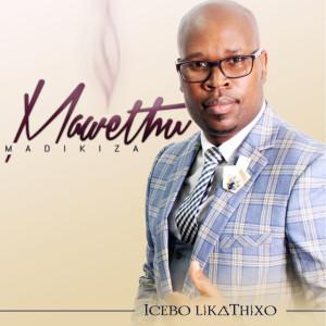 Album Icebo Likathixo from Mawethu Madikiza