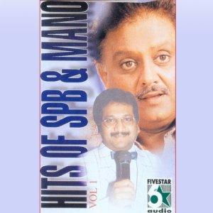 """Listen to Thavani Devathai (From """"Kathirunda Kaadal"""") song with lyrics from Mano"""
