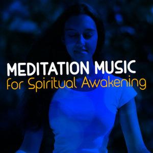 Meditation的專輯Meditation Music for Spiritual Awakening
