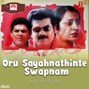 Album Oru Sahyanathinte Swapnam (Original Motion Picture Soundtrack) from Ouseppachan