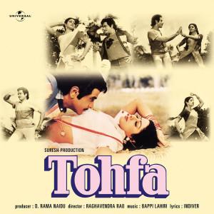 Album Tohfa from Bappi Lahiri