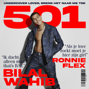 Album 501 from Ronnie Flex