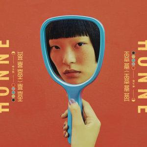 อัลบัม Love Me / Love Me Not ศิลปิน Honne