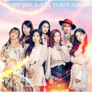 收聽OH MY GIRL的Closer (Japanese Version)歌詞歌曲