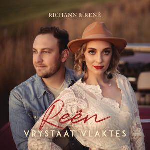 Album Vrystaat Vlaktes from Reën