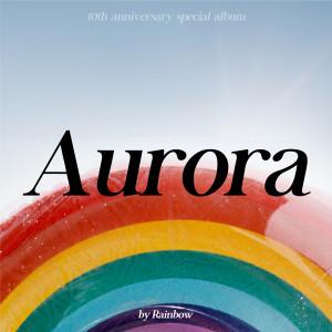 Rainbow的專輯Over the Rainbow