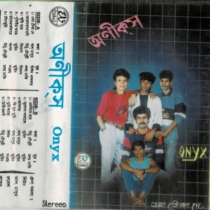Album Emaa Teka De from Onyx
