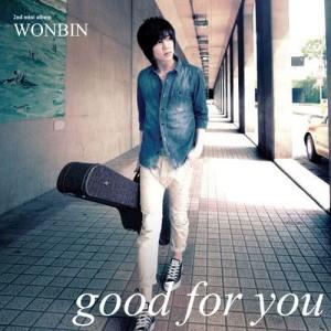 吳源斌的專輯Wonbin Good For You