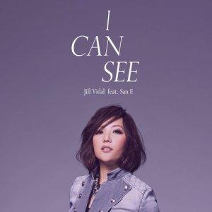 衛詩的專輯I Can See (feat. San E)