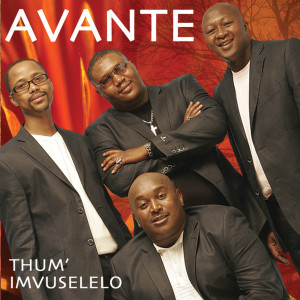 Them' Imvuselelo 2008 Avante