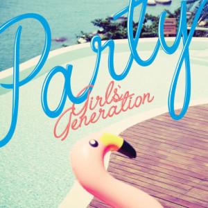 อัลบัม PARTY - Single ศิลปิน Girls' Generation