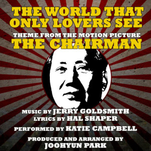 The Chairman: The World That Only Lovers See - (Single) (Jerry Goldsmith, Hal Shaper)