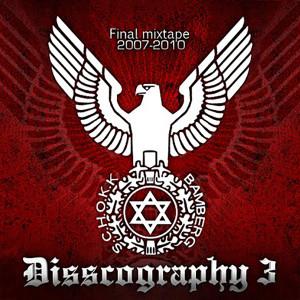 Disscography, Ч. 3 (2007-2010) (Explicit)