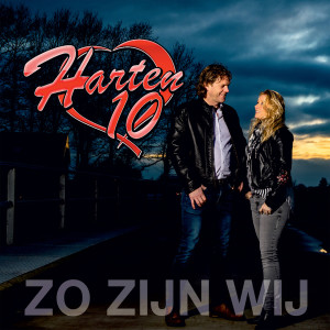 Listen to Mama zei... song with lyrics from Harten 10