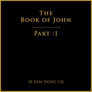JK 金東旭的專輯The Book of John: Part 1