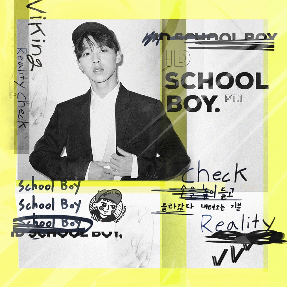 ฟังเพลงอัลบั้ม ID schoolboy, Pt.1