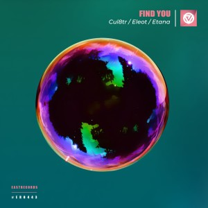 Album Find You from Etana