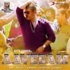 Anirudh Ravichander Album Aavesam (Original Motion Picture Soundtrack) Mp3 Download