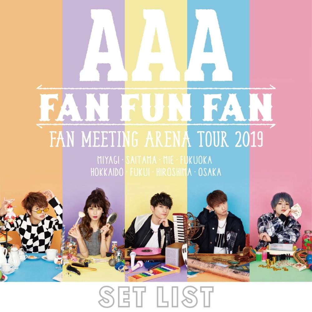 ฟังเพลงใหม่อัลบั้ม AAA FAN MEETING ARENA TOUR 2019 ~FAN FUN FAN~SETLIST