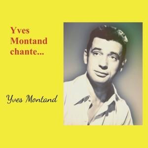 收聽Yves Montand的Dis-moi jo歌詞歌曲