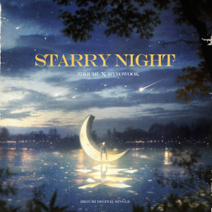 Starry Night dari RYEOWOOK