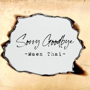 Maen Thai (Sorry Goodbye) dari Ecko Show