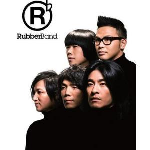 收聽RubberBand的小涼伴歌詞歌曲