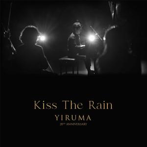 Kiss The Rain (Orchestra Version) dari Yiruma