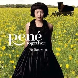 收聽劉若英的繼續 - 給15歲的自己歌詞歌曲