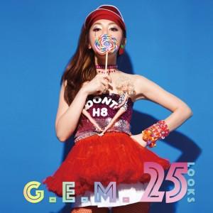 G.E.M. 鄧紫棋的專輯25 LOOKS