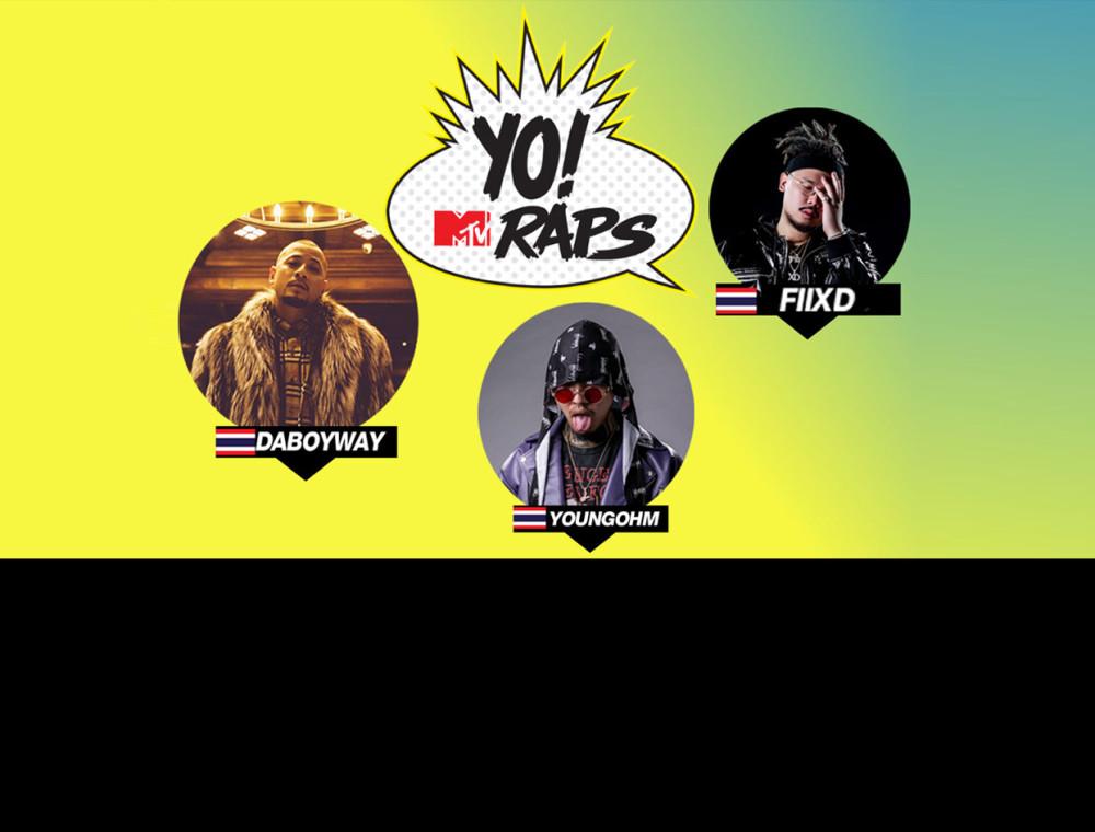 JOOX เอาใจชาวฮิปฮอปกับรายการ YO! MTV Raps