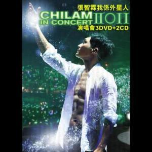 張智霖的專輯張智霖我係外星人演唱會2011
