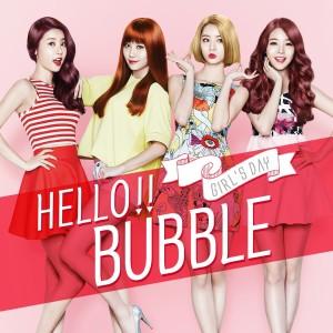 อัลบัม Hello Bubble ศิลปิน Girl's Day