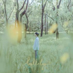 Lullaby: 0.5 dari 윤한솔