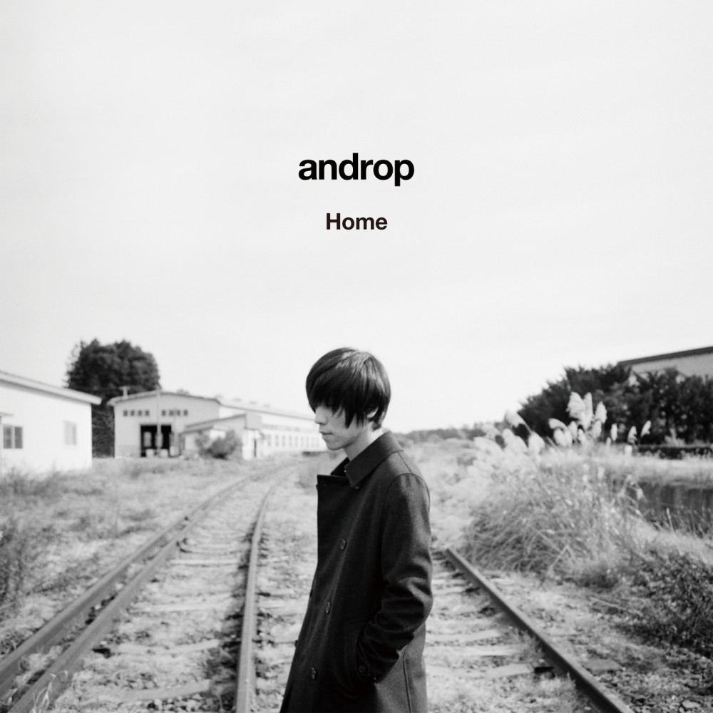 Home 2018 Androp