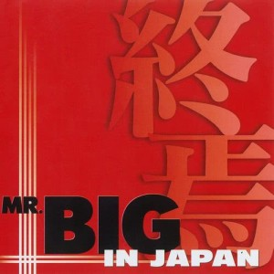 Listen to Daddy, Brother, Lover, Little Boy (Live in Tokyo, Japan, February 5, 2002) song with lyrics from Mr. Big