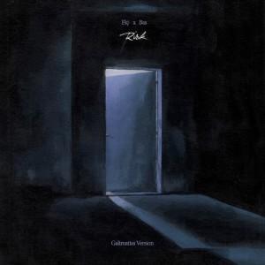 Album Risk from Galimatias