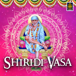 Album Shiridi Vasa from Tippu
