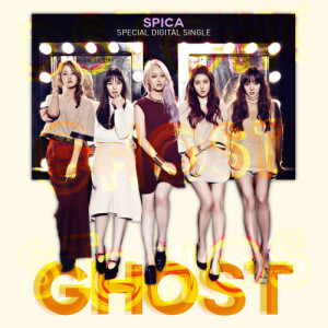 SPICA的專輯Autumn X Sweetune Special Ghost