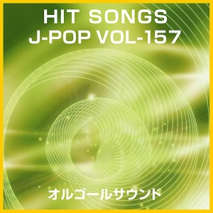 Listen to 2011 (Music Box) song with lyrics from Orgel Sound J-Pop