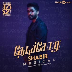 Album Thedichoru from Shabir