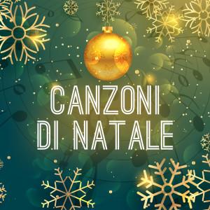 Canzoni di Natale的專輯Canzoni Di Natale