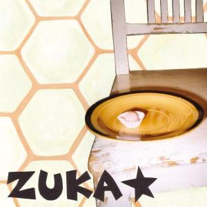 Album An seinen Stiefeln klebte Brot from Zuka