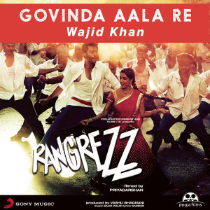 Album Govinda Aala Re from Sajid Wajid