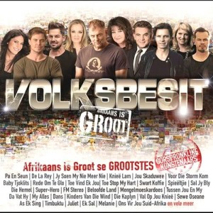 Listen to Dis hoe ons rol song with lyrics from Jay du Plessis