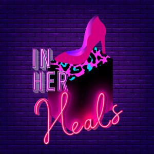 อัลบัม EP.1 วัฒนธรรมการออกเดทออนไลน์สำหรับ LGBTQ สรุปว่าปัง หรือ แป๊ก ศิลปิน IN HER HEALS [Sanook Podcast]