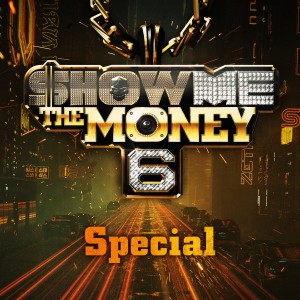 Show Me the Money 6 Special 2017 Show me the money