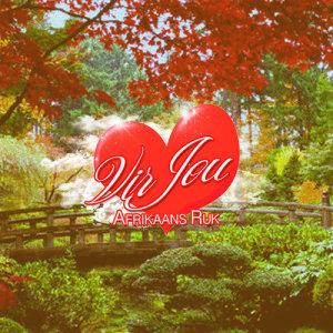 Album Vir Jou from Afrikaans Ruk