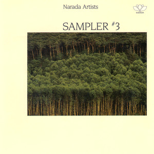 Lotus Sampler 1987 Various Artists