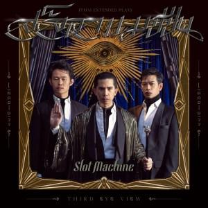 อัลบัม Third Eye View - Thai EP ศิลปิน Slot Machine